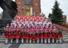Formacja Taneczna Enigma (Polska)a